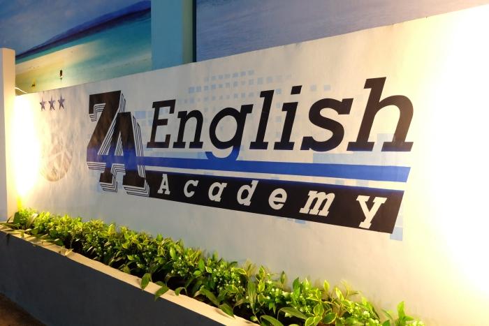 za-logo